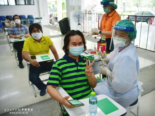ฉีดวัคซีนนำร่องให้แก่บุคลากร มก. วันที่ 24 พฤษภาคม 2564