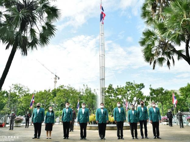 พิธีเชิญธงชาติไทยขึ้นสู่ยอดเสาและร้องเพลงชาติ เนื่องในวันพระราชทานธงชาติไทย