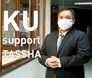 KU support TASSHA