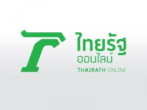 มก.อบรมทักษะคนไทยหวังกู้วิกฤติเศรษฐกิจ