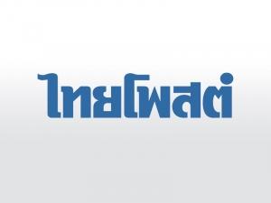 อนุรักษ์พันธุกรรมปลากัดไทย