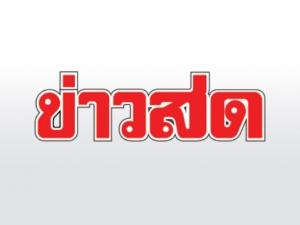 นักศึกษาไทยคว้ารางวัลนวัตกรรม